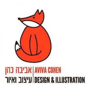 אביבה כהן עיצוב ואיור